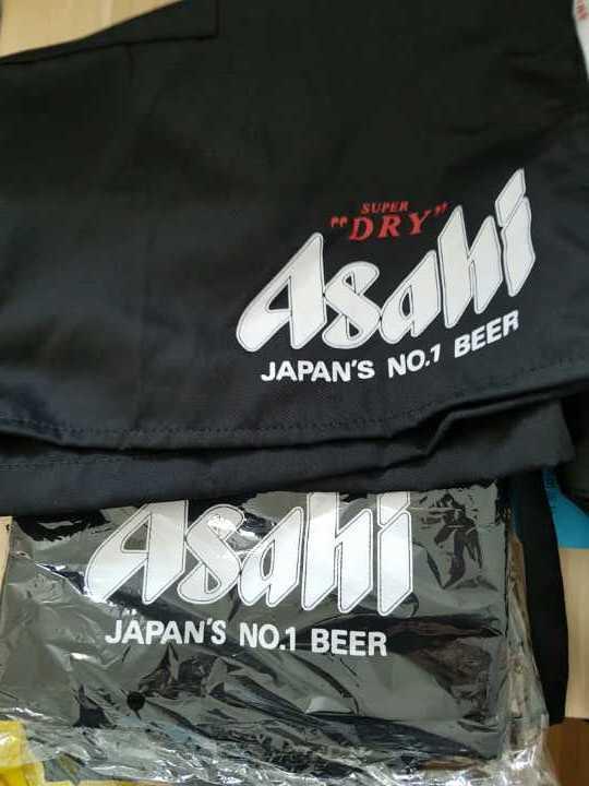 All new Asahi apron