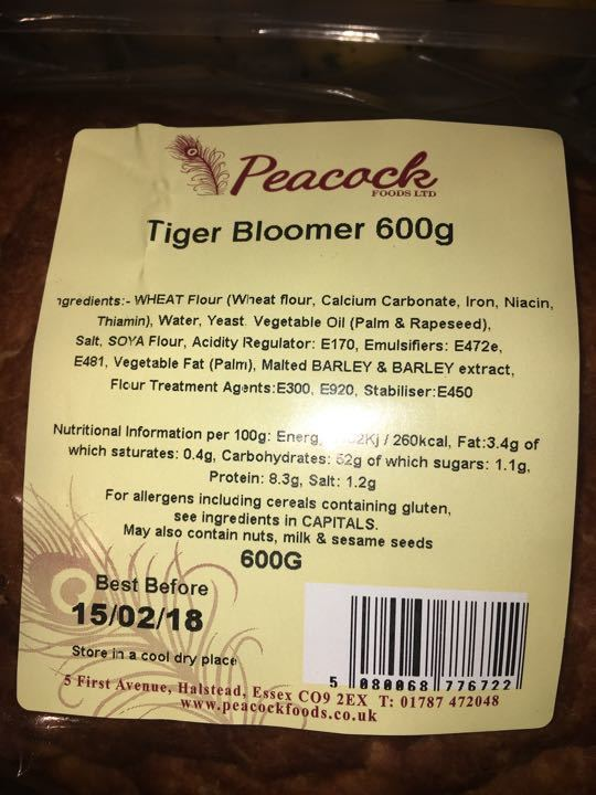 Tiger bloomer