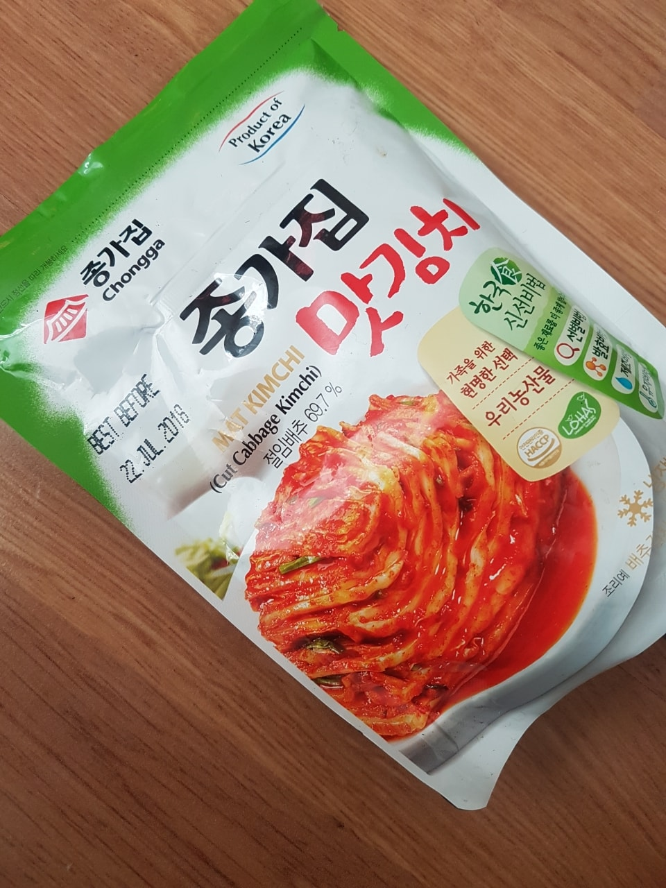 Kimchi, slightly out of date
