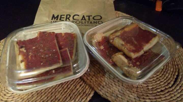 Tomato focaccia from Mercator Metropolitano