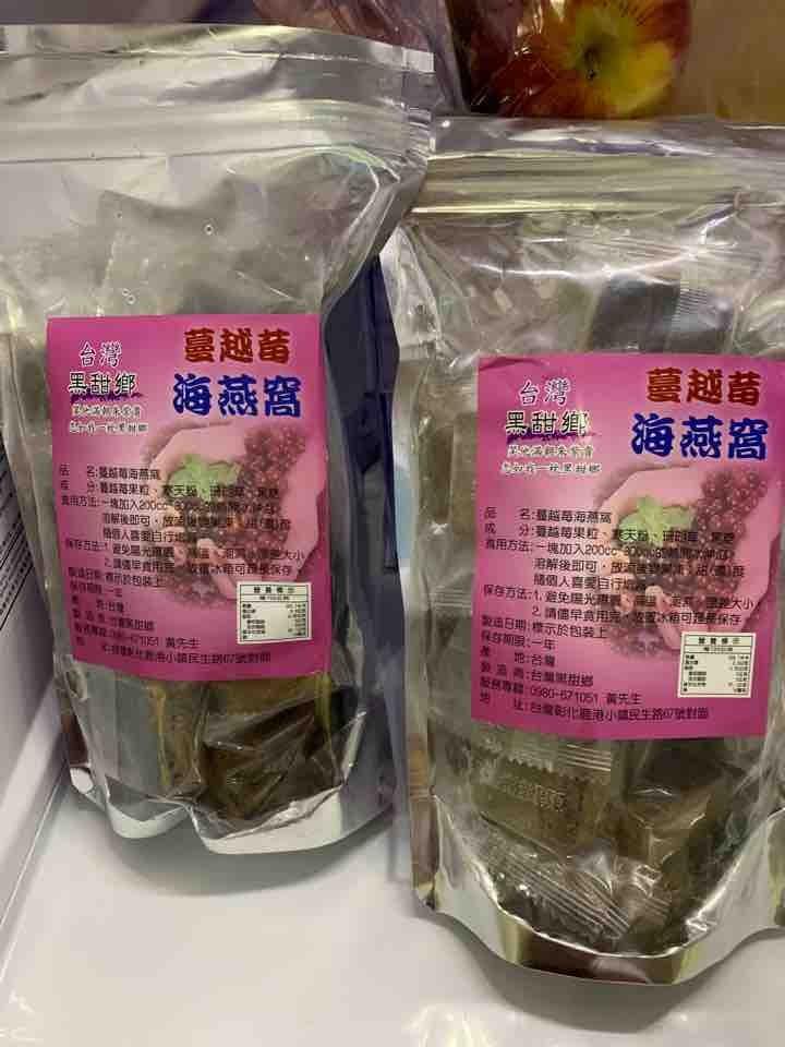 Cranberry Coral seaweed 海燕窝