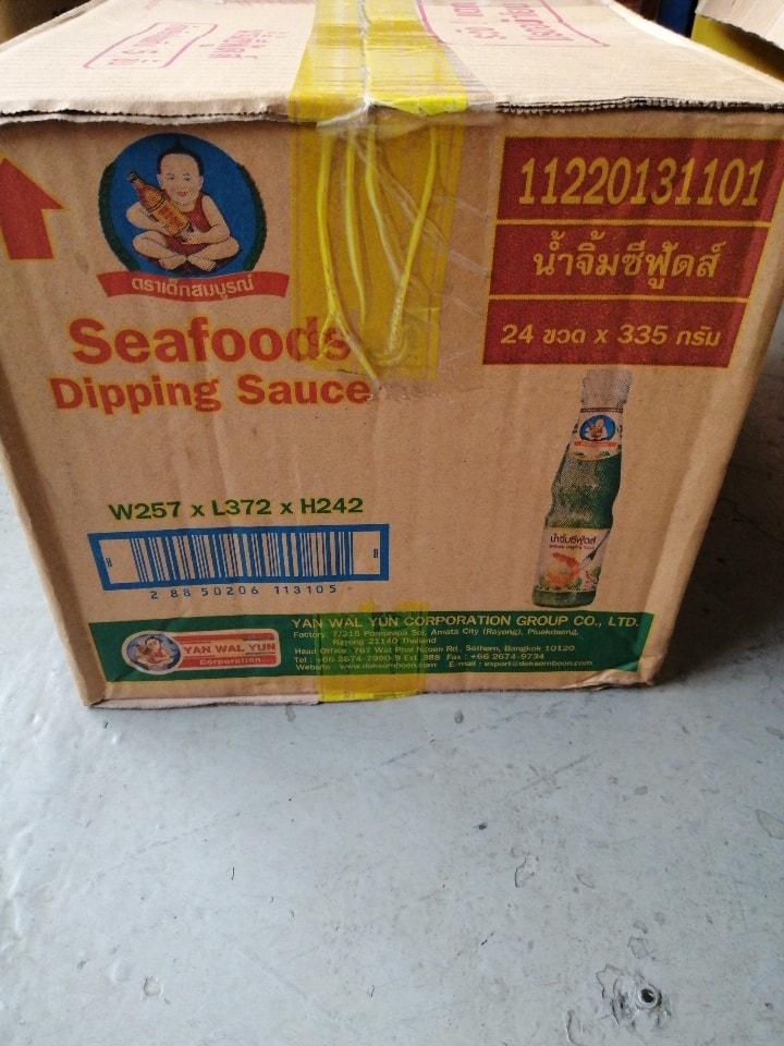 Thai seafood dipping sauce