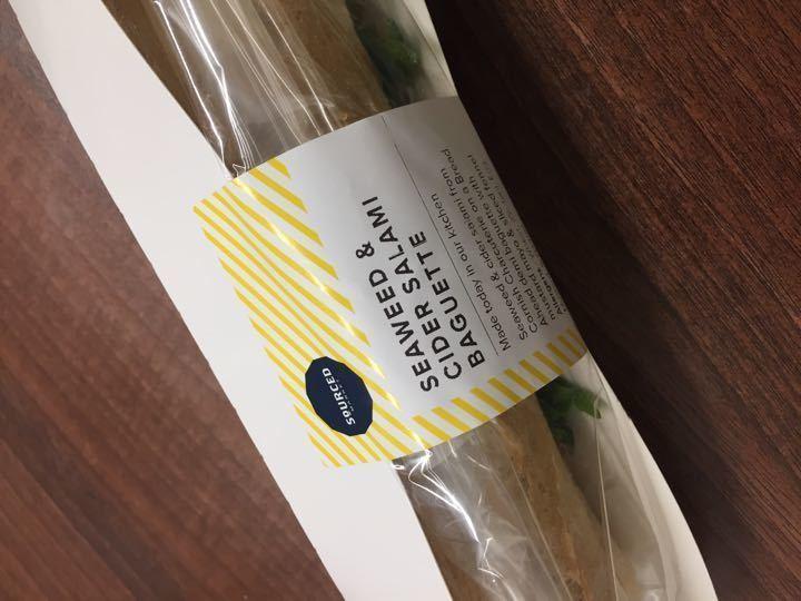 Seaweed & cider salami baguette