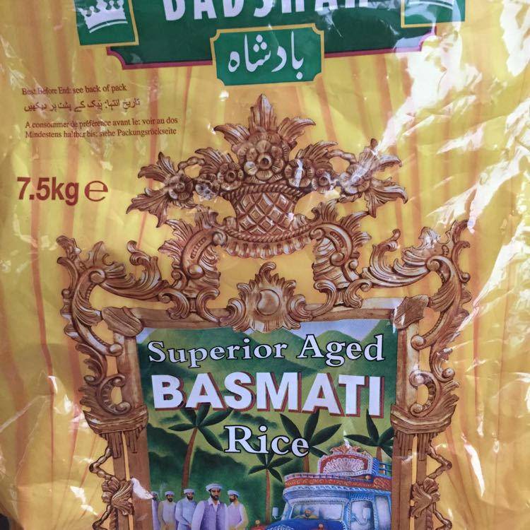 Superior aged basmati rice