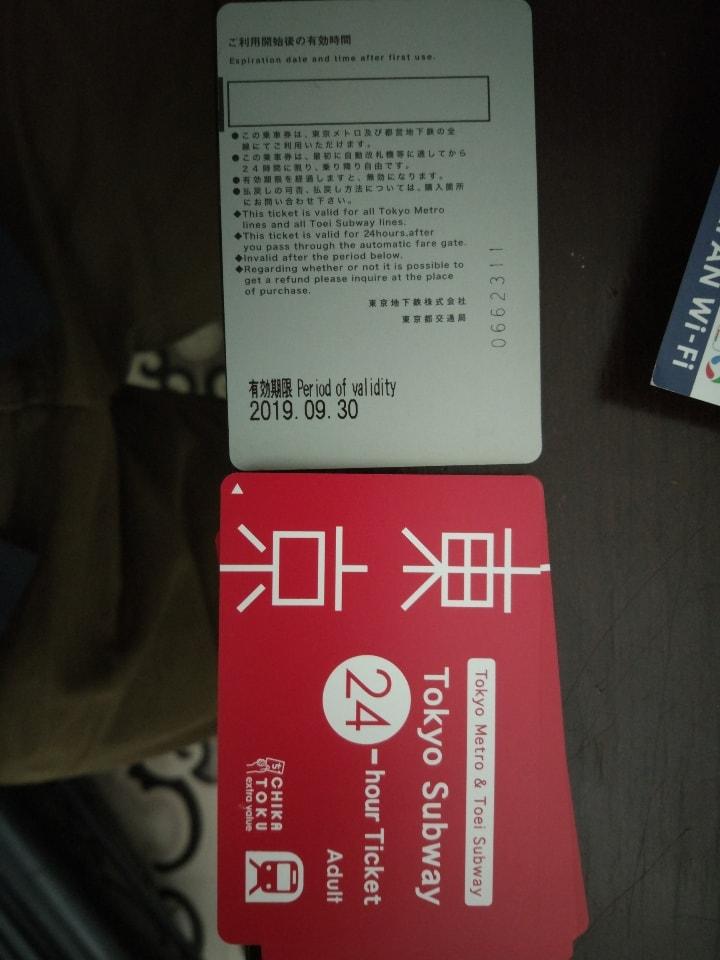 Pack of 24hr Tokyo subway passes