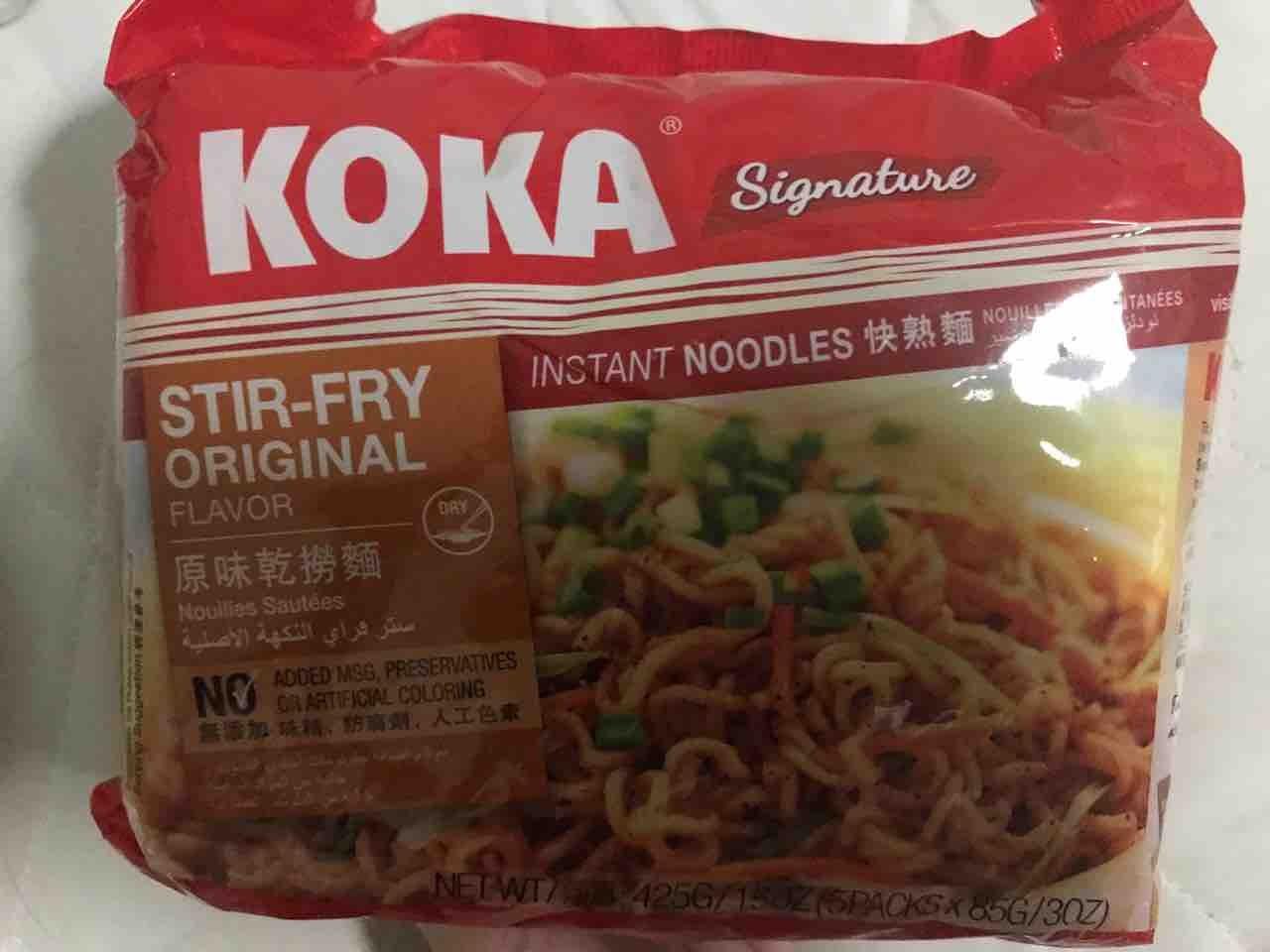 Koka stir fry noodles