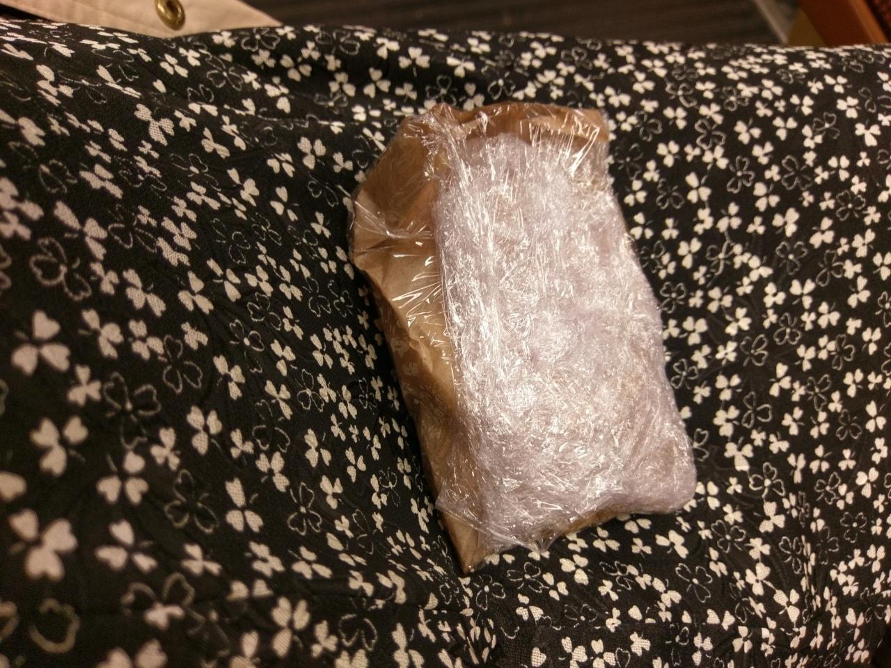 1 x mystery wrap