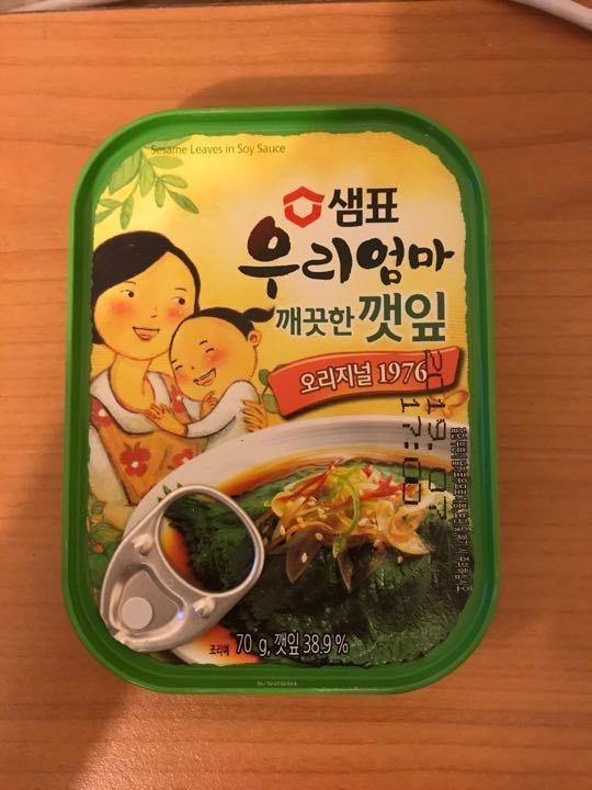 Korean Side Dish (perilla leaves)