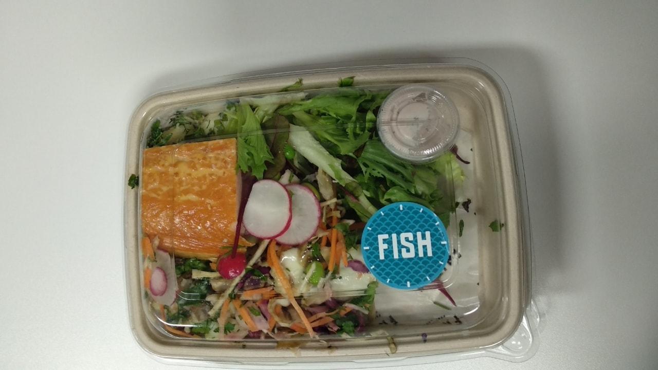Friska - Tuna salad