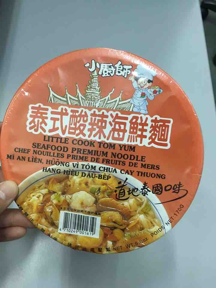 Tomyum Seafood Instant Noodle