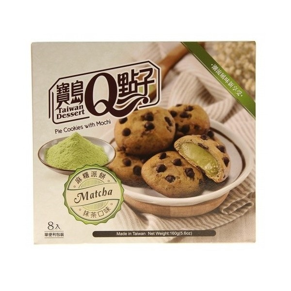 Matcha Cookie Mochis
