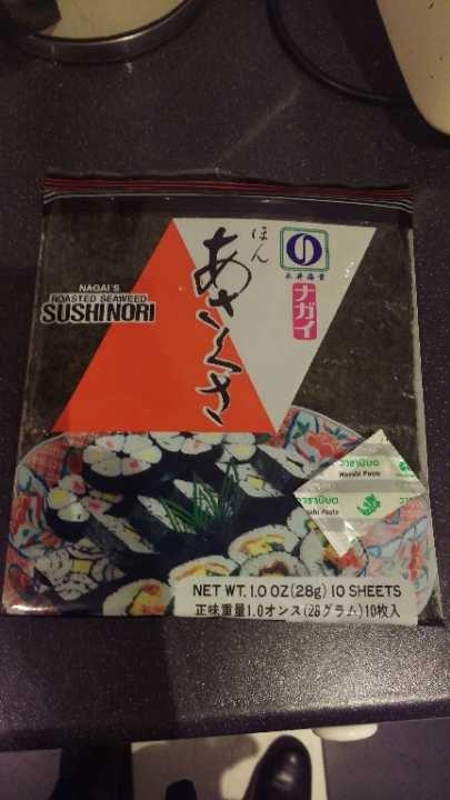 Roasted seaweed sheets Nd wasabi paste