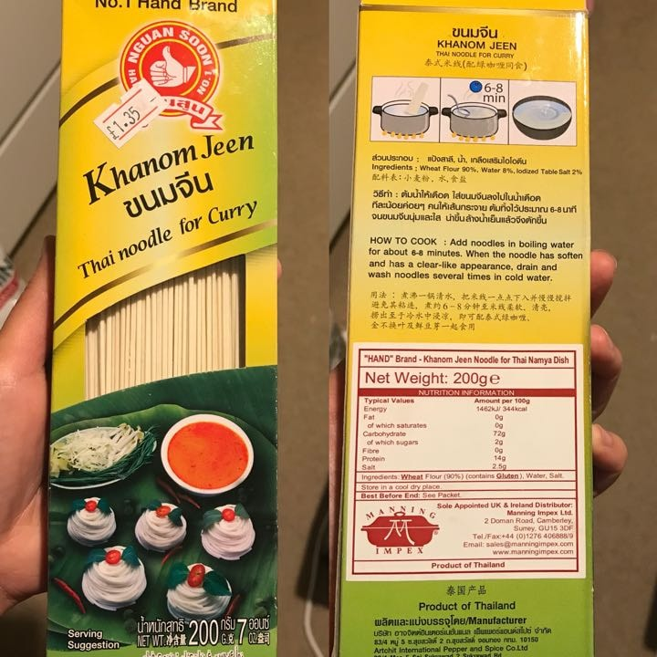 Thai noodle for Curry