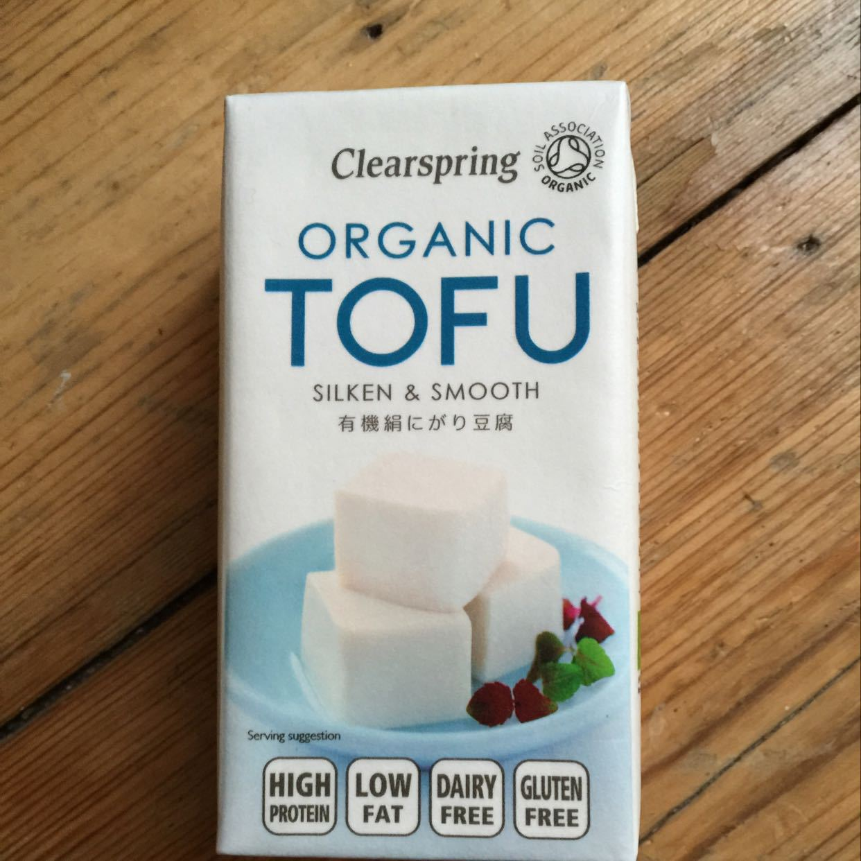 Organic tofu 300g - silky