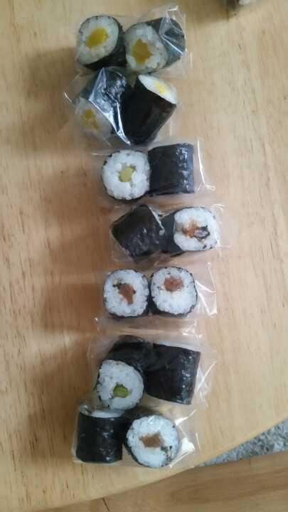 Sushi mix veg from Bento