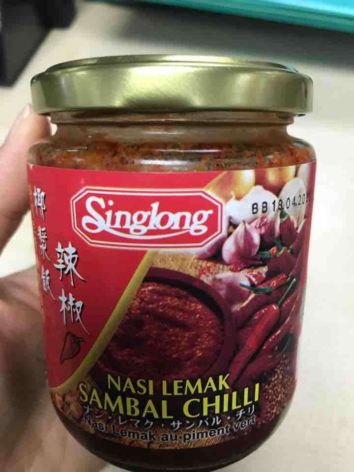 Singlong Chilli sauce