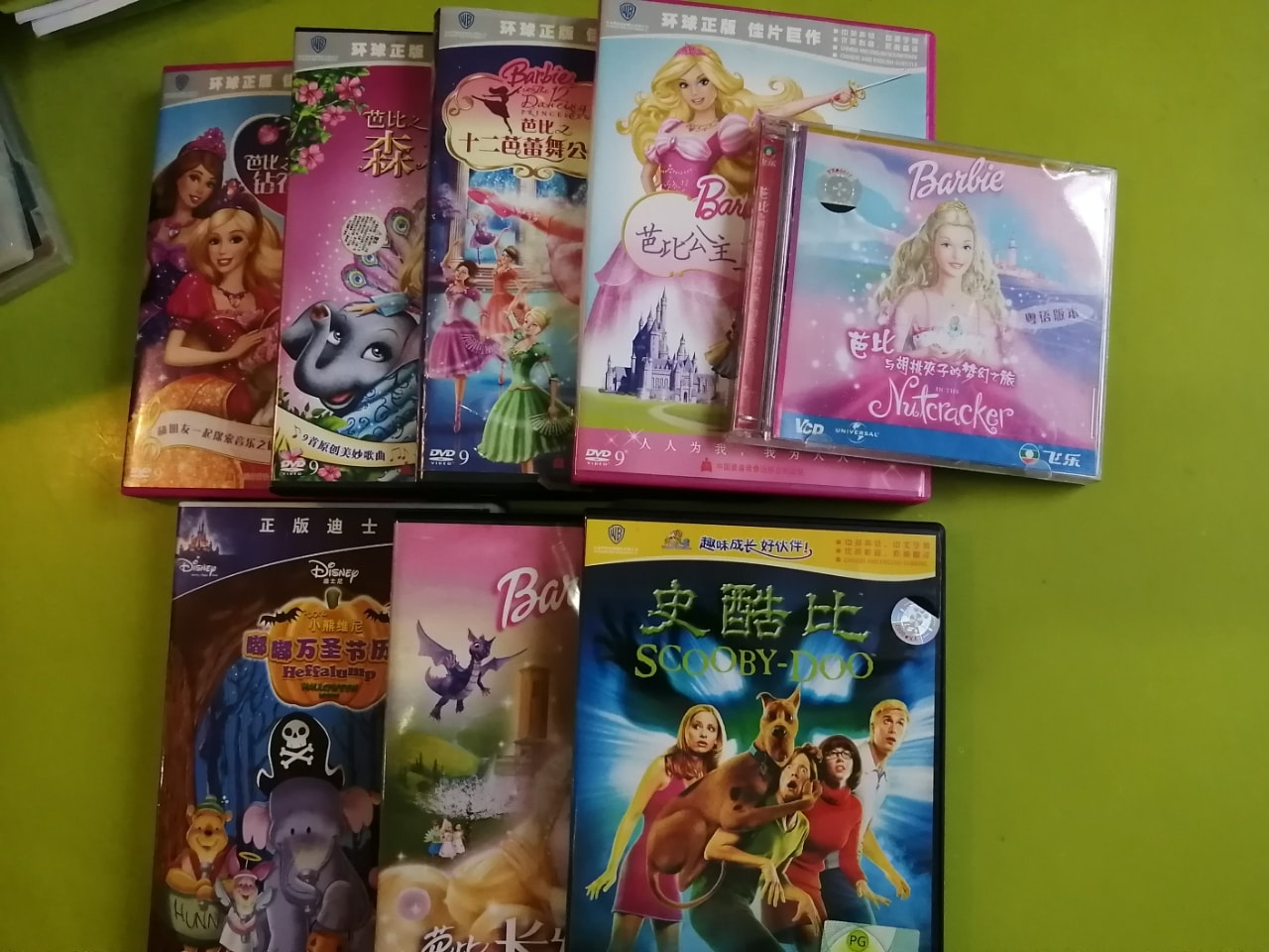 Children Chinese VCD/DVD