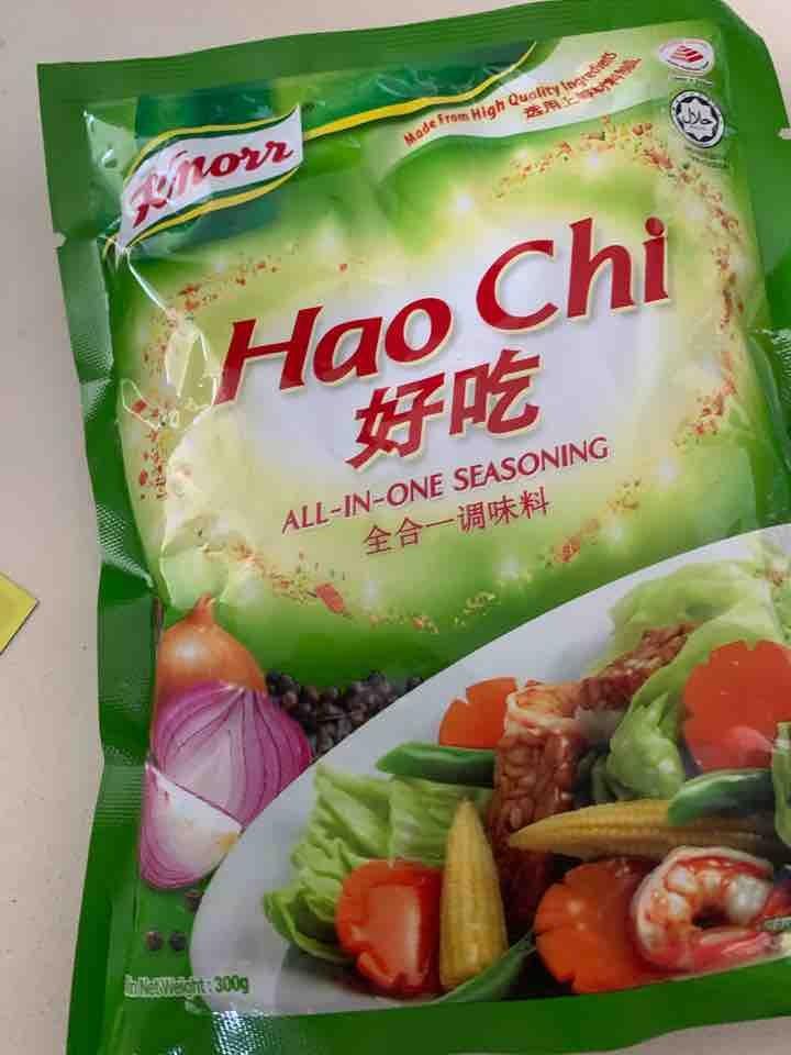 Hao Chi seasoning