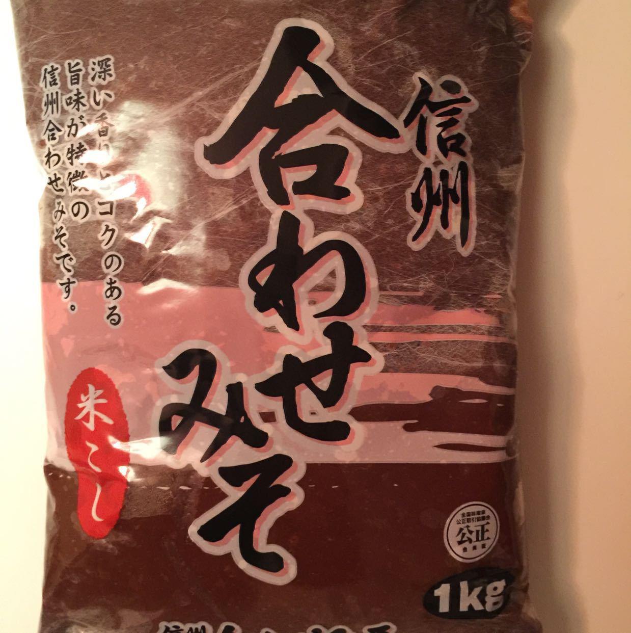 Hikari Shinshu Awase Miso 1kg