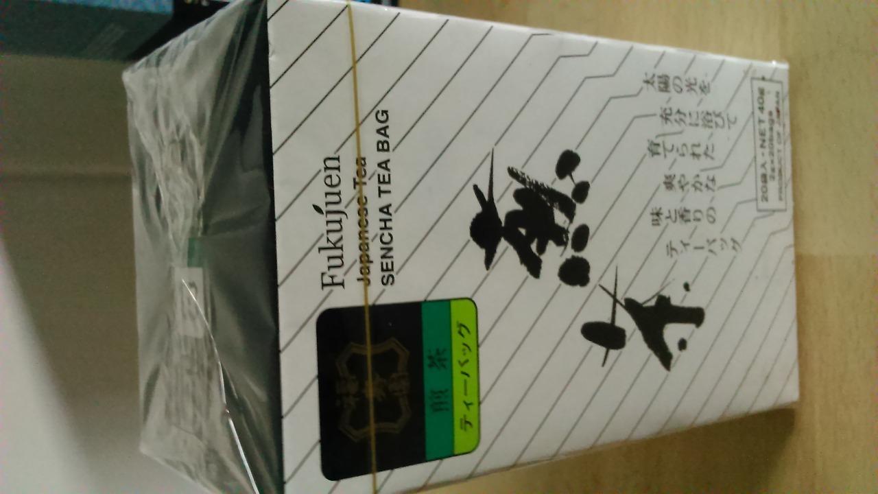 Japanese Green Tea (Teabags)